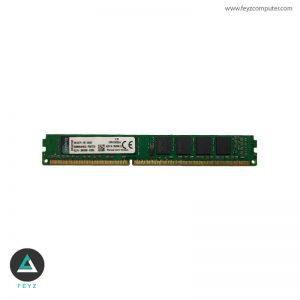 FSB 1333MHZ DDR3