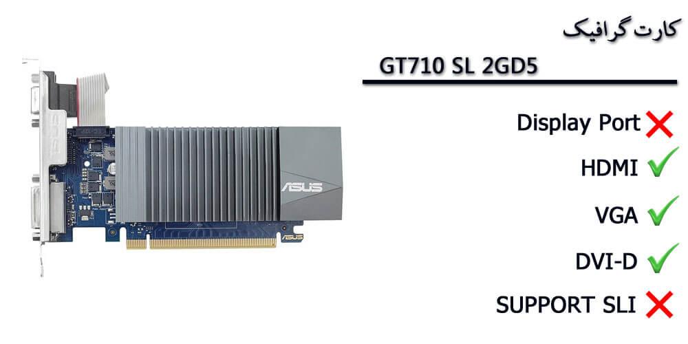 کارت گرافیک ایسوس GT710-SL-2GD5