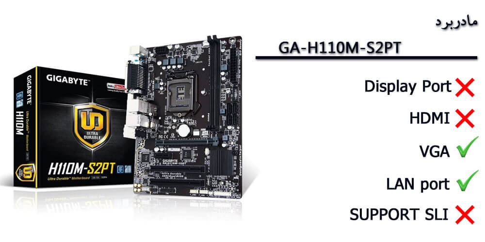 مادربرد گیگابایت GA-H110M-S2PT