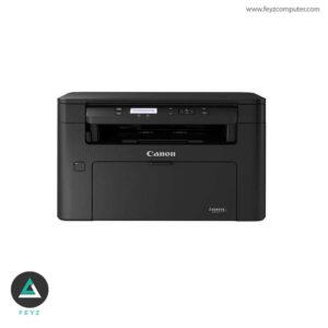 Canon i-SENSYS MF112 Multifunction Laser Printer